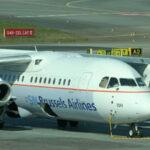 Авиакомпания Brussels Airlines присоединится к трансатлантическому СП