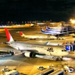 Информация про аэропорт Вила Реаль  в городе Вила Реал  в Португалии